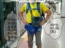 서울시 아차산 트레킹(13)