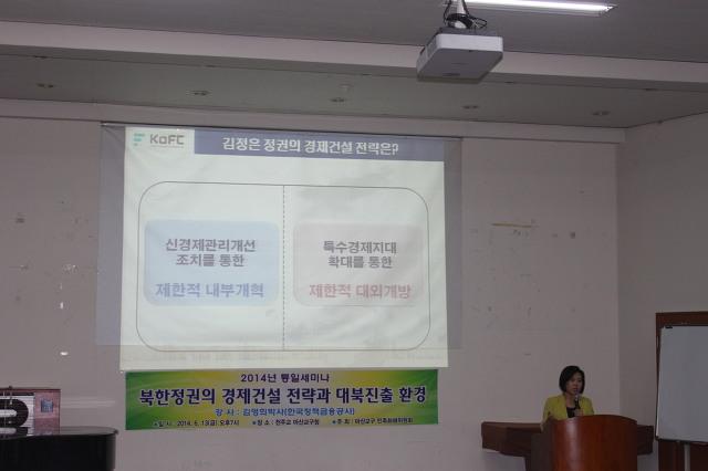 천주교 마산교구 민족화해위 통일세미나^^