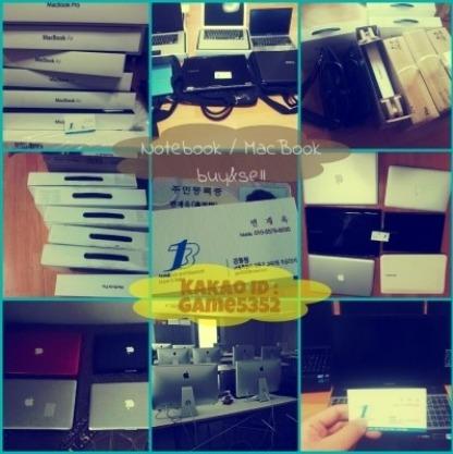 de67623bc35 넷북, 노트북, 맥북, 맥북에어, 아이맥등을 정리할때 매입 이라는 방법을 생각해볼 수가 있습니다.