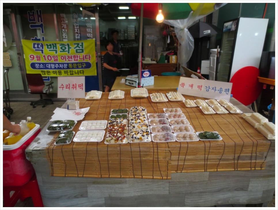 [강원도 속초] 관광객을 위한 시장, 속초관광수산시장