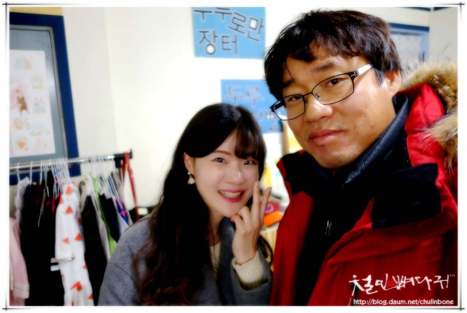 박정아선생님과 함께 사진찍기